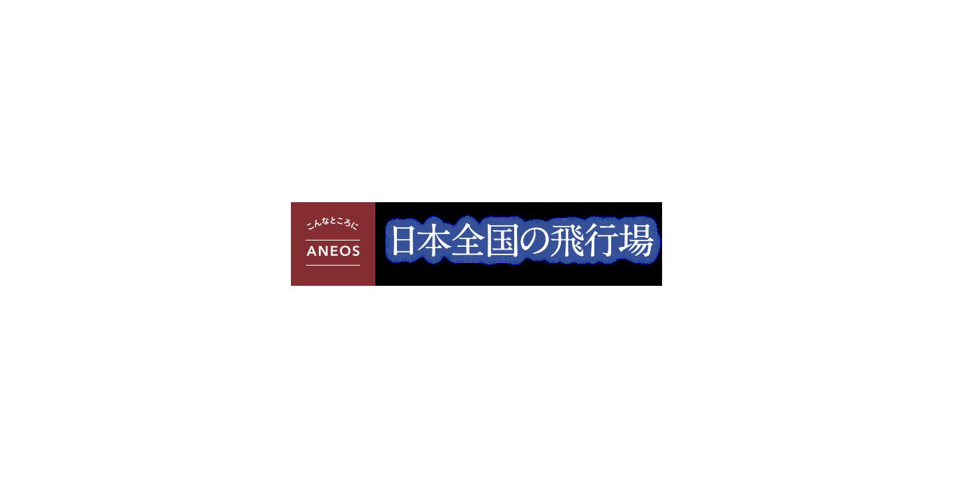 都 アメダス 東京